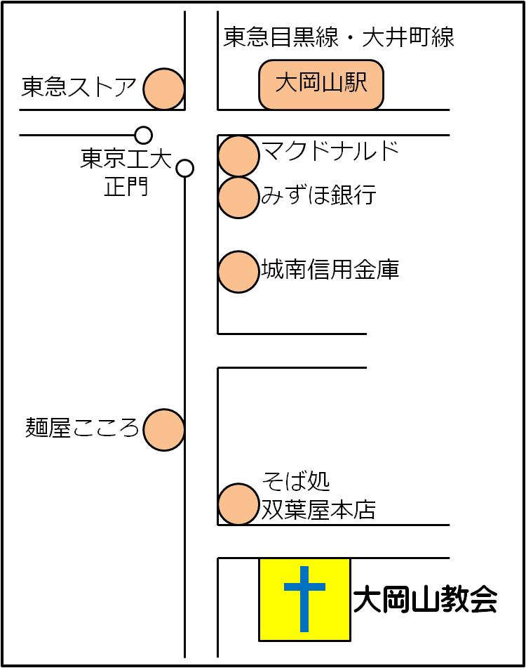 大岡山教会までの地図